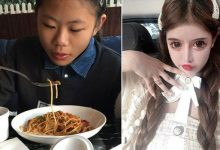 خوبصورتی کےلیے 3 سال میں 100 کاسمیٹک سرجریز کروانے والی 16 سالہ لڑکی