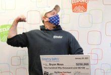 امریکی شخص نے چھٹی بار لاٹری جیت لی